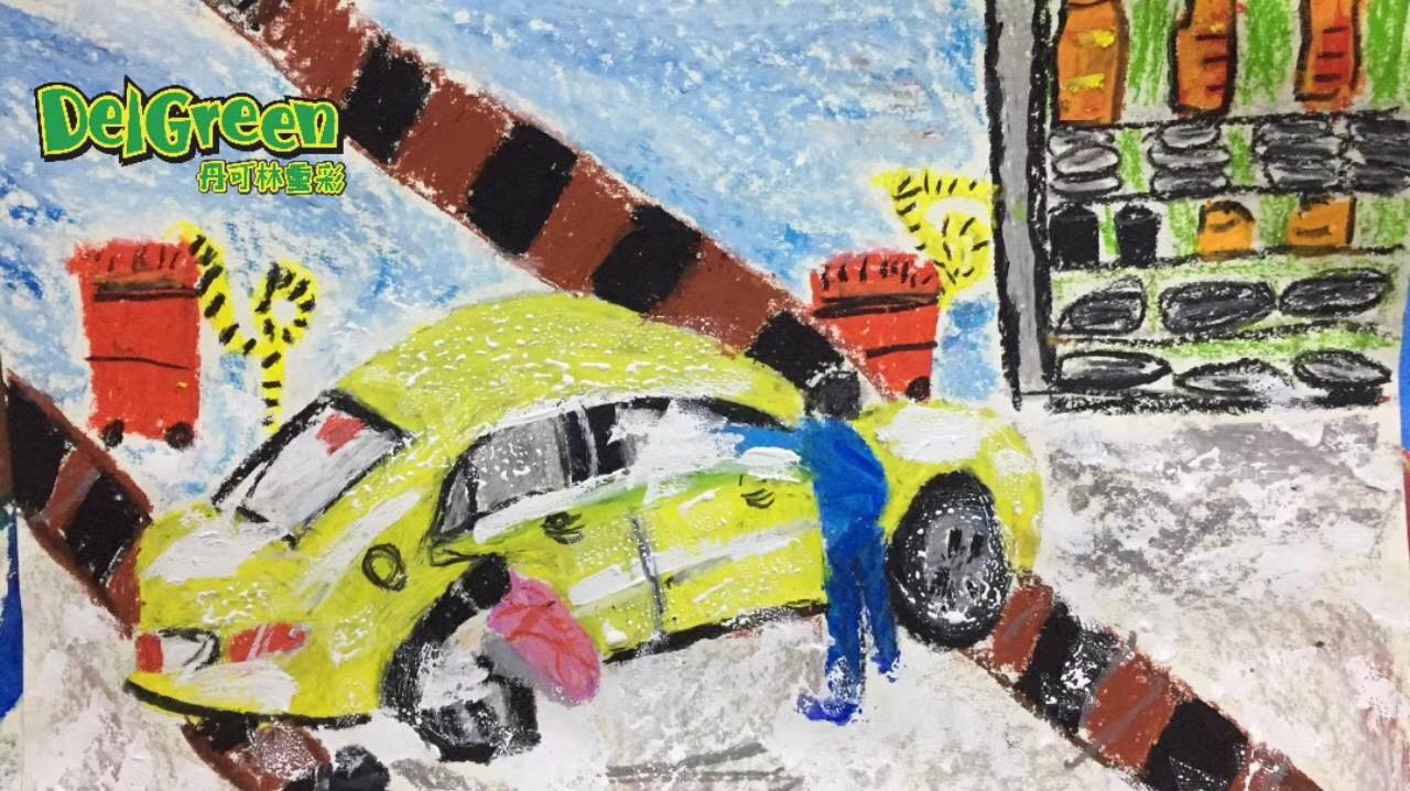 重彩油画棒作品分享——洗车