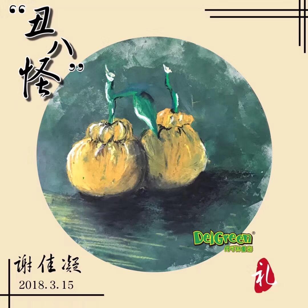 """重彩油画棒作品__""""丑八怪""""柑橘写生"""